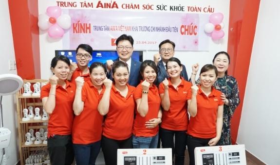 에인에이 베트남 오픈식 참가