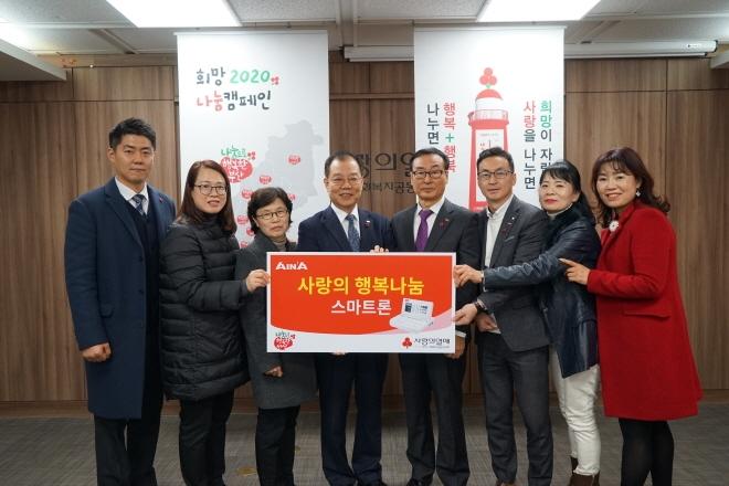 부산사회복지공동모금회 기부전달식 개최