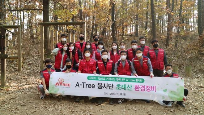 에이트리 봉사단 초례산 환경정비활동 실시