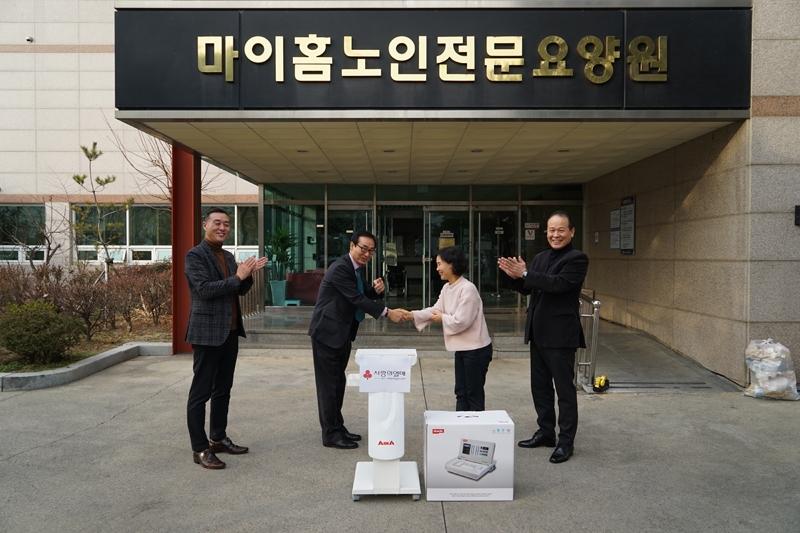 사회복지기관 스마트론 기증행사 개최