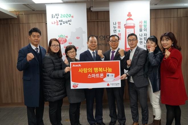 부산지역 사회복지기관 스마트론 기증행사 개최
