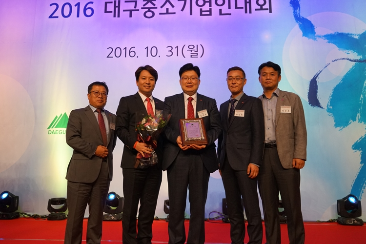 2016 성과우수 스타기업 표창 수상